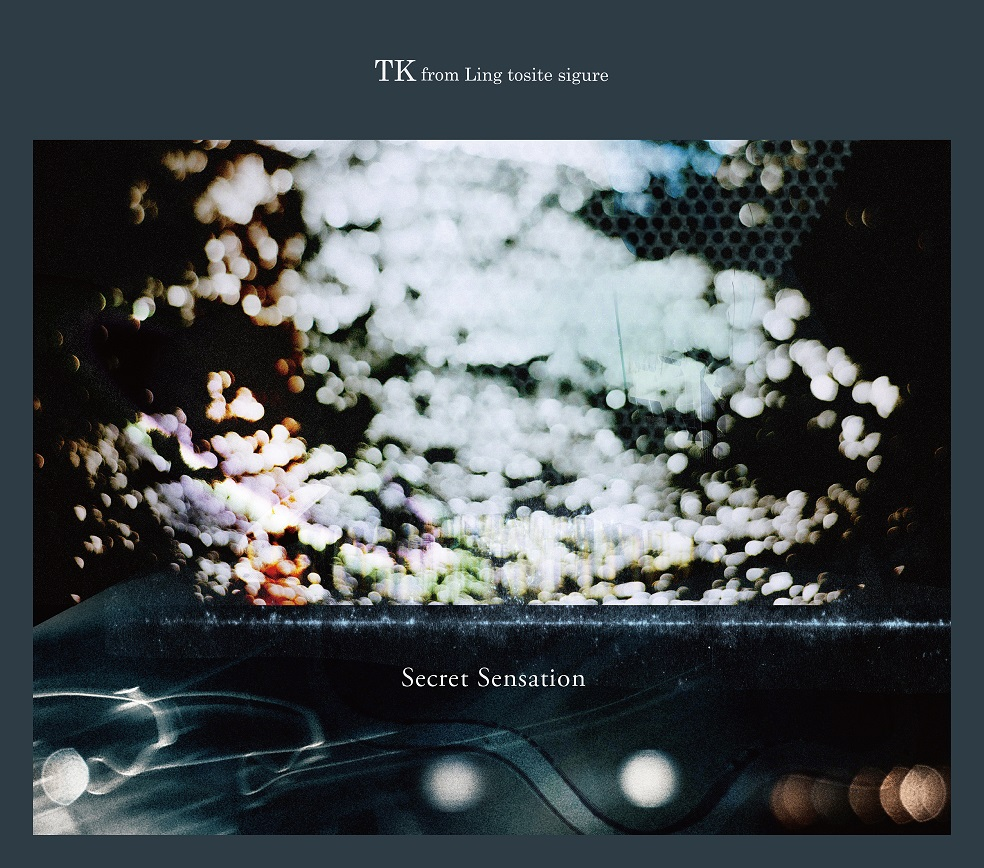 TK_SecretSensation_s