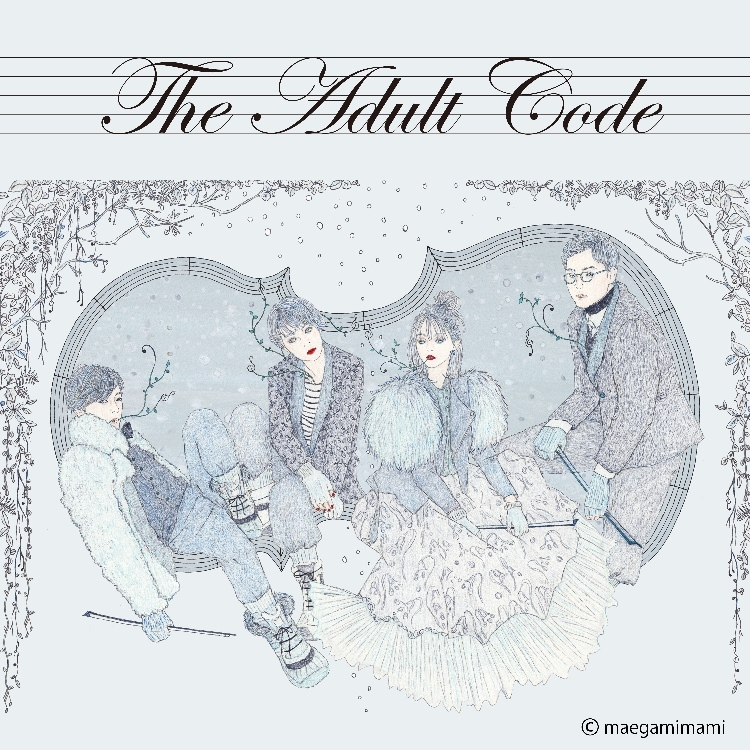 The_Adult_Code - (small)